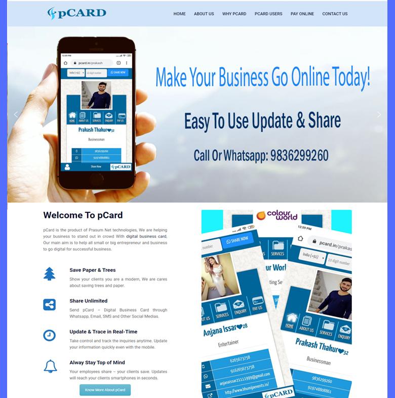 pCard – Digital Visiting Card